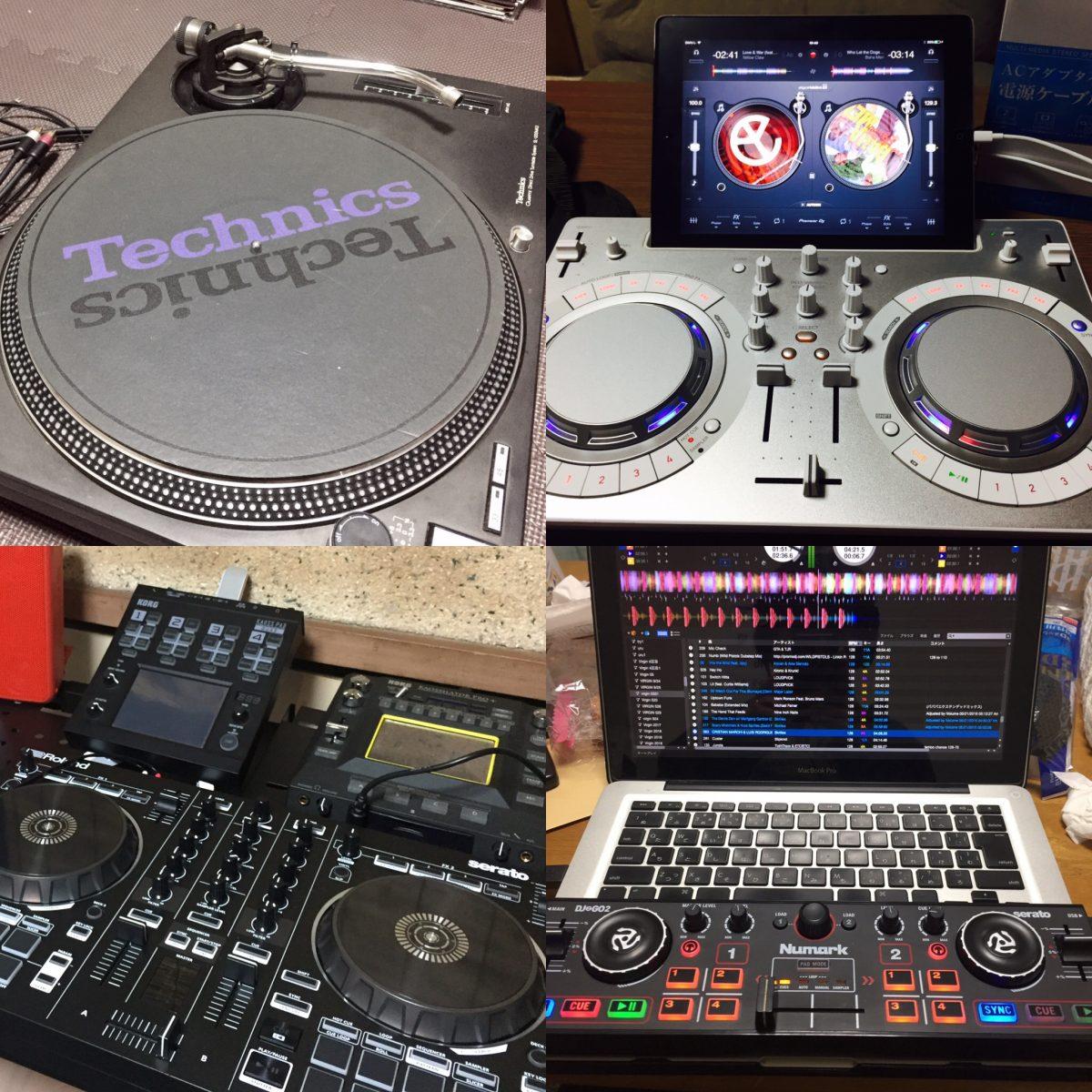 DJ始めてみたい人へ